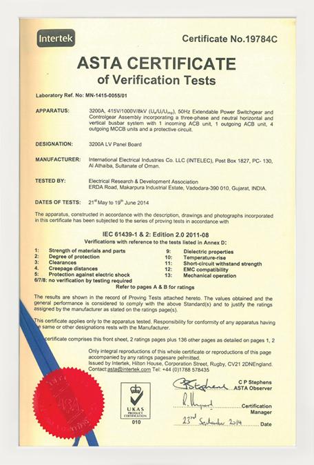 3200A-ASTA-Certificate