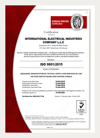 INTELEC - Intelligence on Safe Power Company Quality Certificate